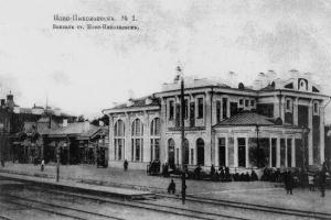 Новониколаевск