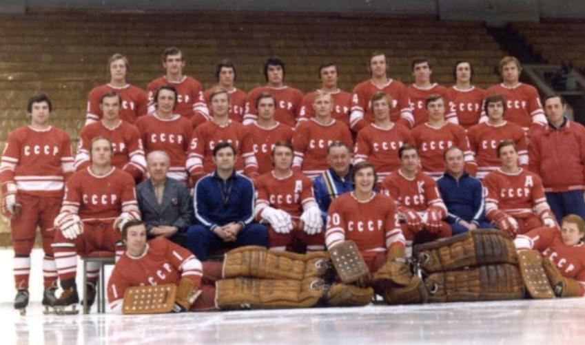 Хоккейная сборная сср 1972 года фото