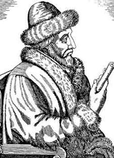Князь Андрей Курбский