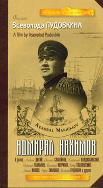 Фильм «Адмирал Нахимов»