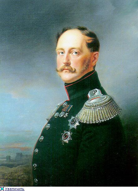 При Николае I Россия была сильным государством, которое уважали в Европе
