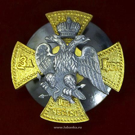 знак одного из гвардейских полков Российской Империи