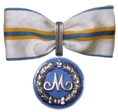 Мариинский знак II степени
