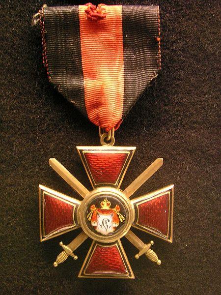 Орден Святого Князя Владимира