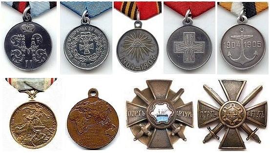 Медали Российской Империи