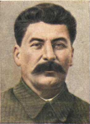 Репрессии Сталина