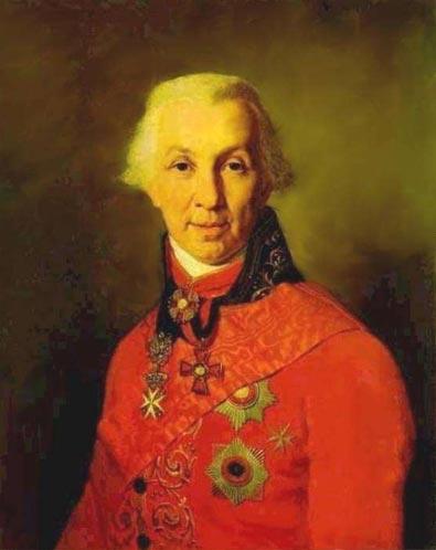 Гаврила Романович Державин