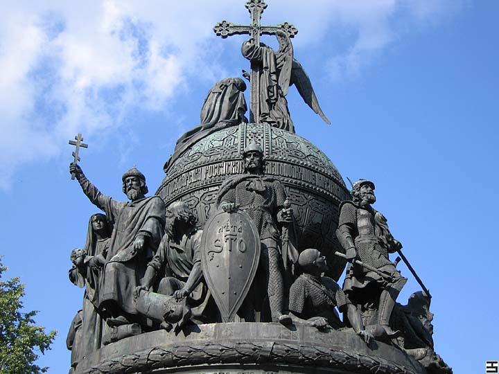 Новгорода