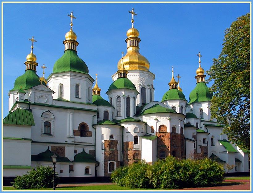 Культура киевской руси - Софийский Собор в Киеве