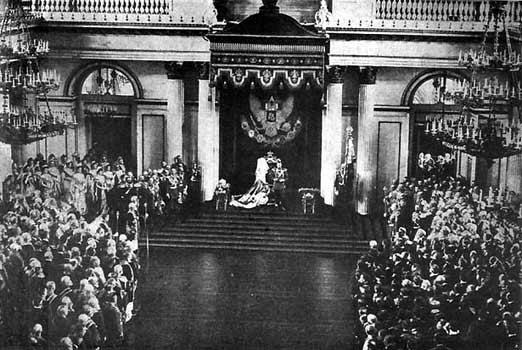 Речь Николая II в Первой Государственной Думе