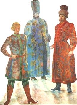 Мода в России XV - XVII веках