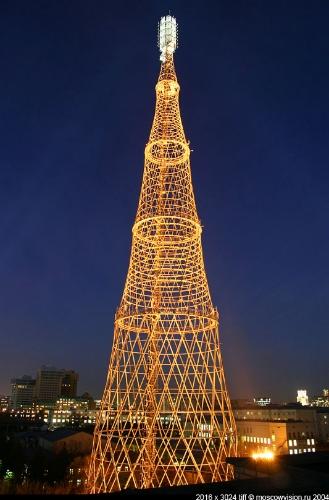 Шуховская башня фото