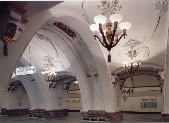 Московский метрополитен фото, станция Арбатская
