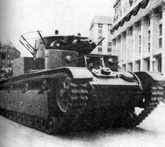 Танк Т-28 фото
