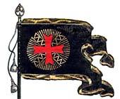 Сотенное знамя бугских казаков