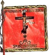 Знамя Черниговского ополчения
