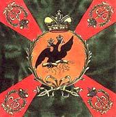 Цветное знамя Симбирского пехотного полка образца 1803 г.