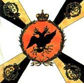 Белое знамя Лейб-гвардии Литовского полка 1803 г.