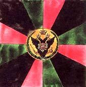 Цветное знамя Сибирского гренадерского полка образца 1797 г.