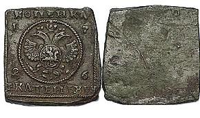 Квадратная монета Российской Империи