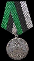 Медаль 100 лет Транссибирской магистрали