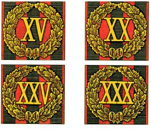 Знак отличия За безупречную службу