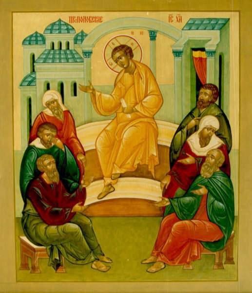 праздник Преполовение
