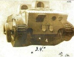 Танк Д-4