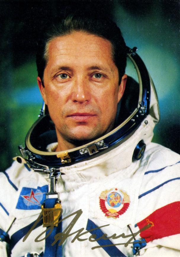 Владимир Викторович Аксенов