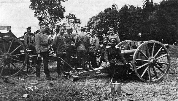Восточно - прусская операция