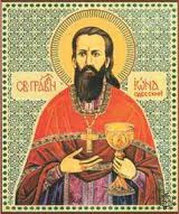 Иона Одесский икона