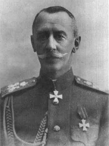 Дмитрий Григорьевич Щербачёв