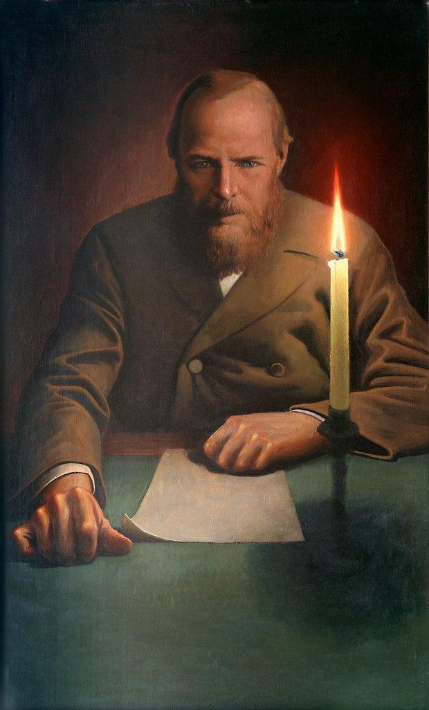 Творчество Достоевского
