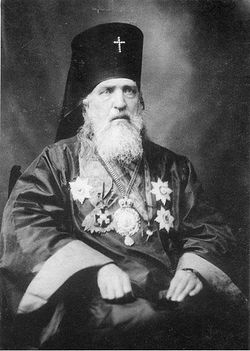 Николай Японский