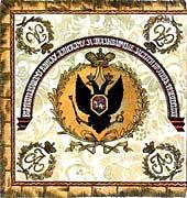 Знамя войска Донского