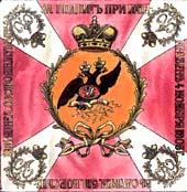 Георгиевское знамя Киевского гренадерского полка образца 1806 г.