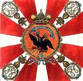 Цветное знамя лейб-гвардии Измайловского полка