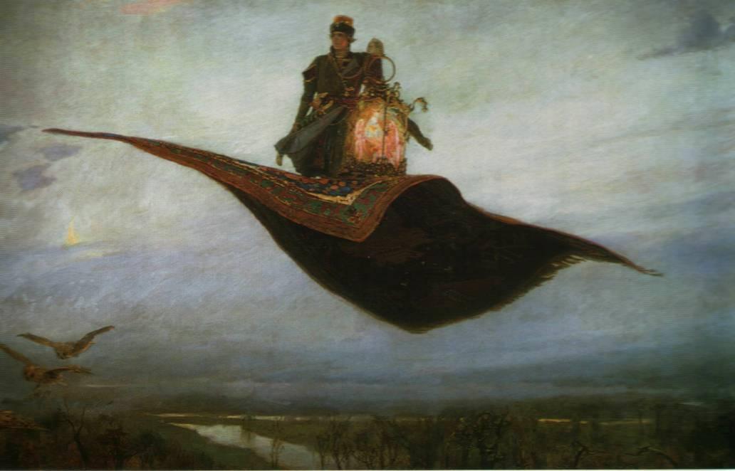 Ковер Самолет