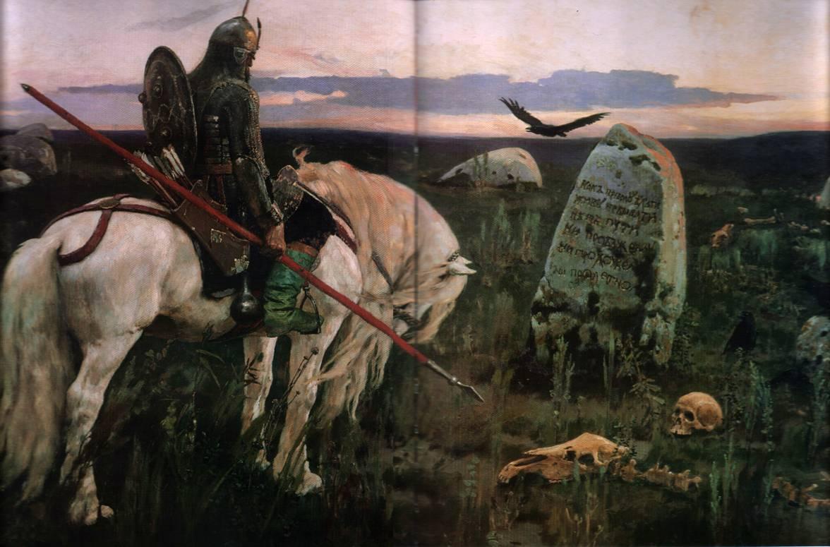Картины Васнецова