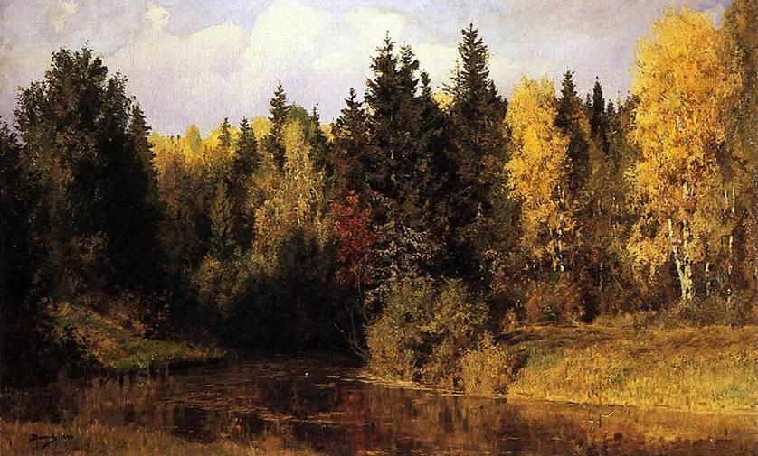 Осень в Абрамцево. Картина Поленова
