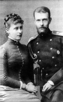 Великий князь Сергей Александрович с женой