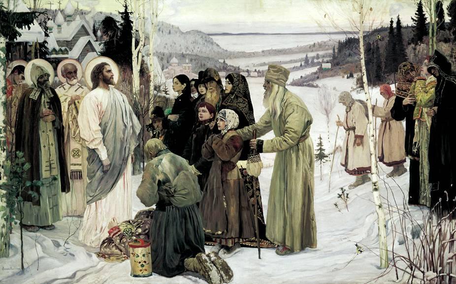 Святая Русь нестеров