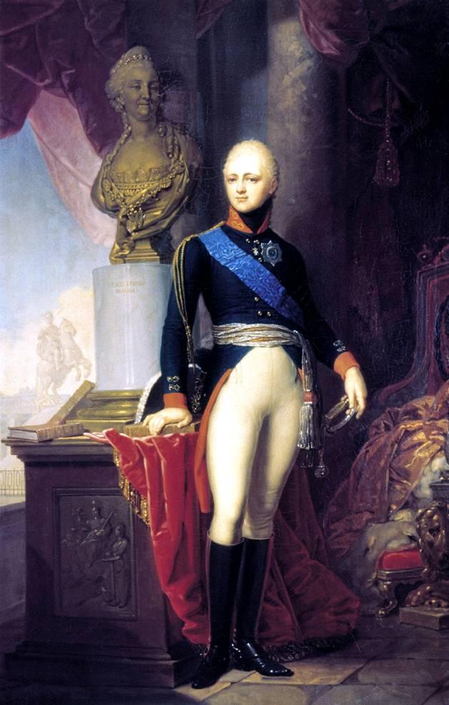 Портрет Александра I Боровиковский