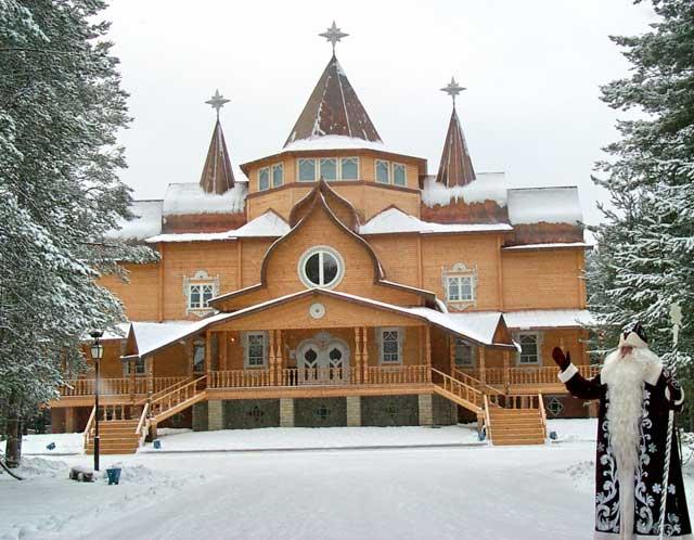 Дом деда мороза в Великом Устюге фото