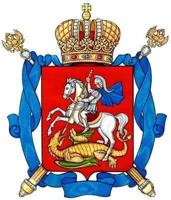 корона на гербе