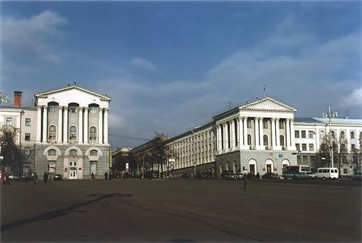 город Курск фото