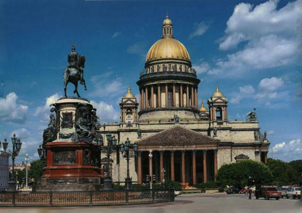 История Санкт-Петербурга