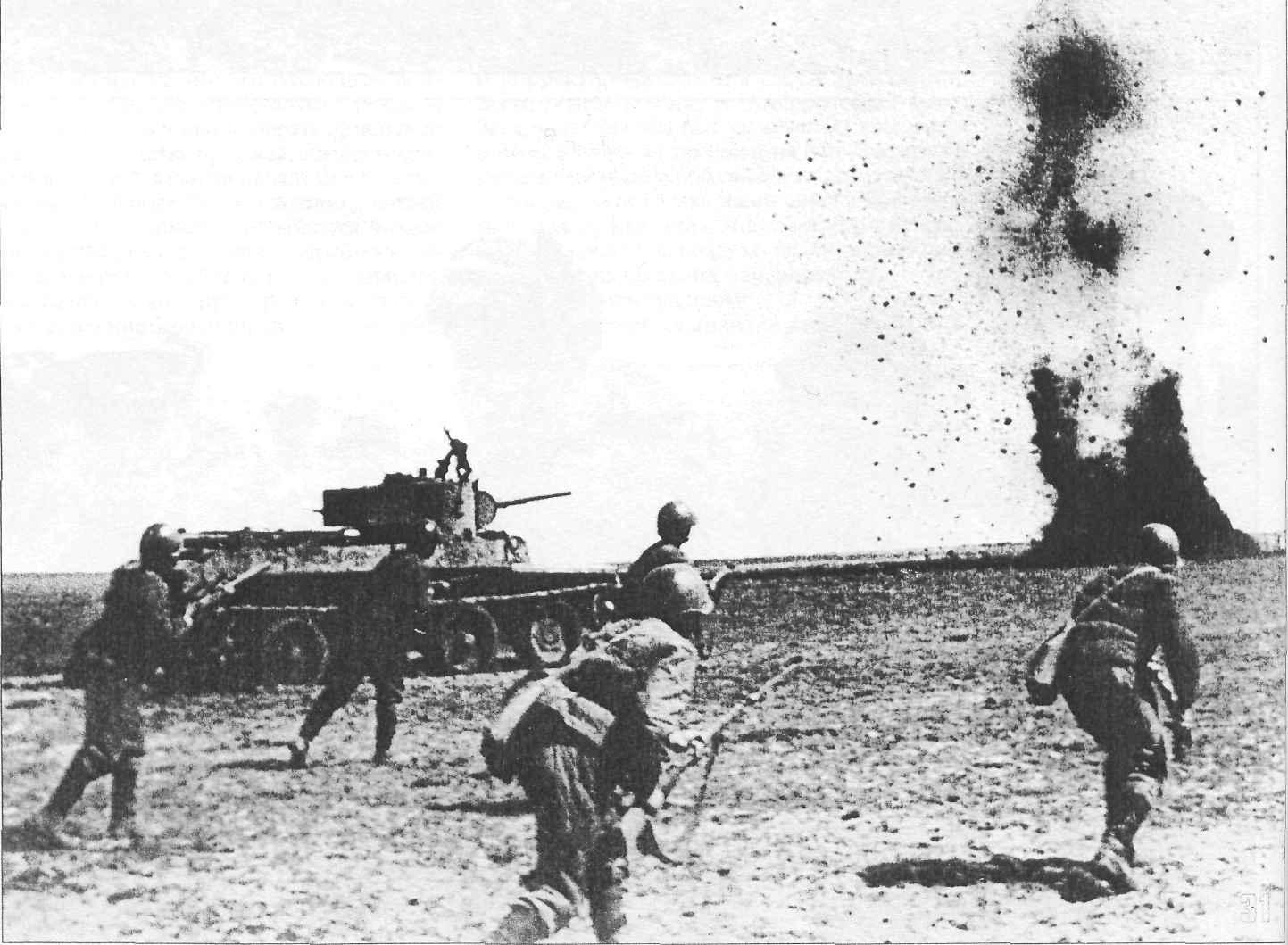 Сражения Великой Отечественной Войны: Битва за Харьков