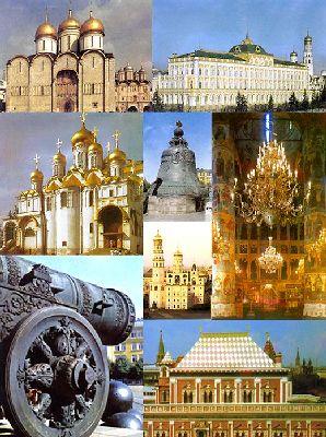 Достопримечательности Земли Русской