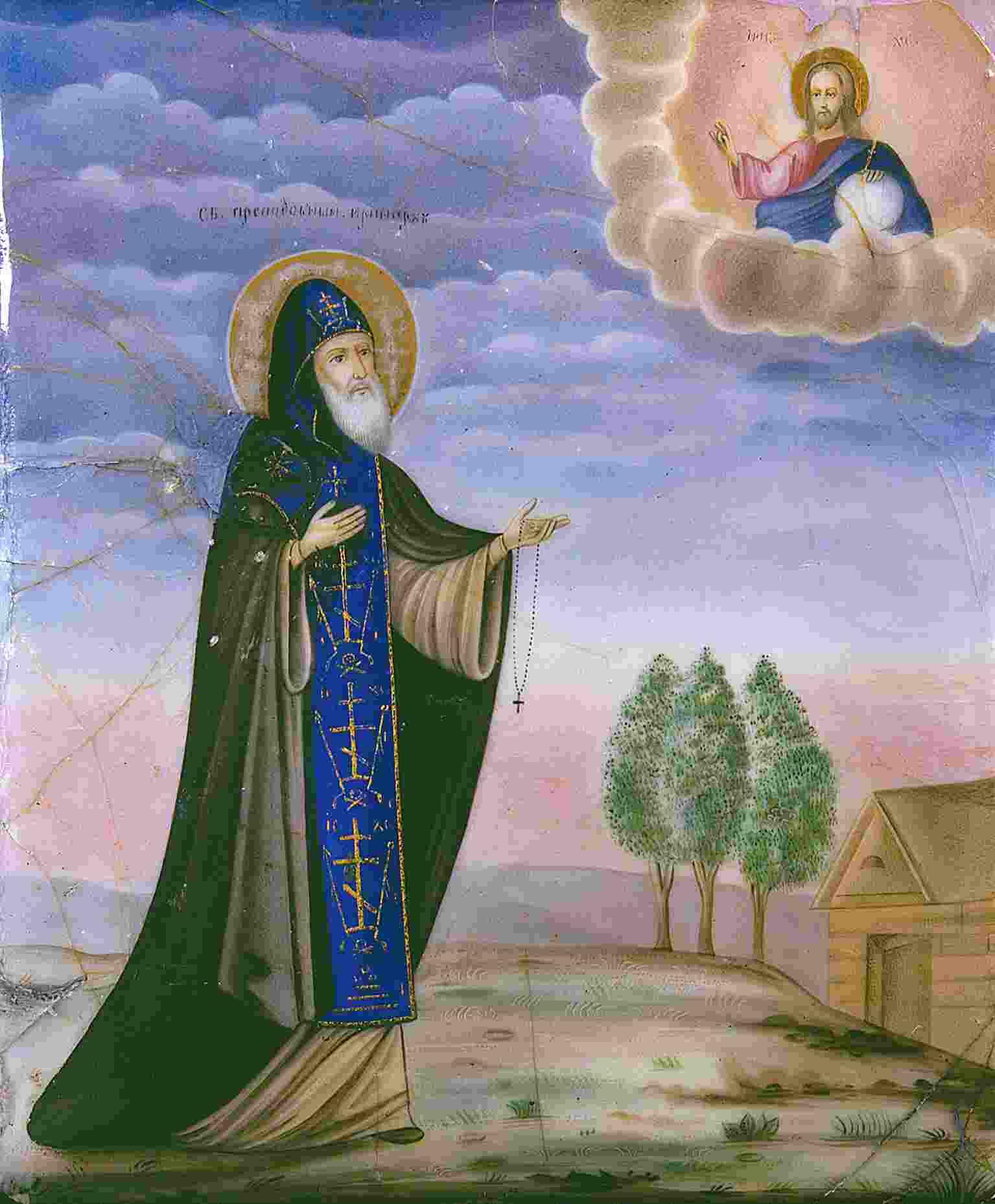 Преподобный Иринарх икона